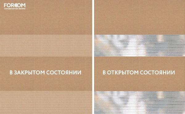 Basic Светло-коричневый