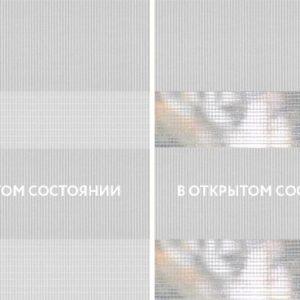 Basic Светло-серый