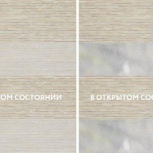 Dalin Кремовый