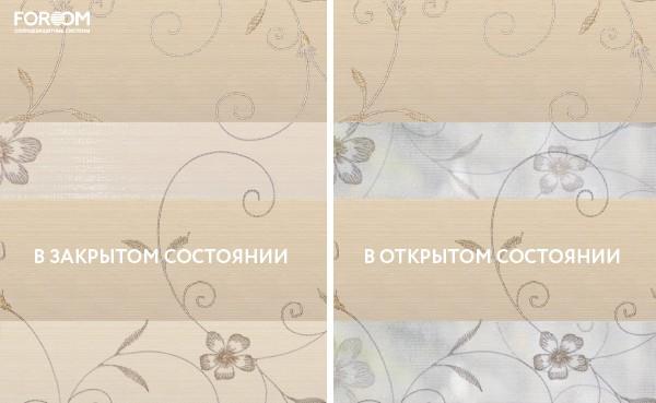Elegant Кремовый