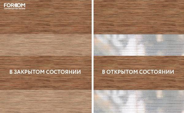 Savana Коричневый