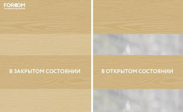 Wood Бежевый