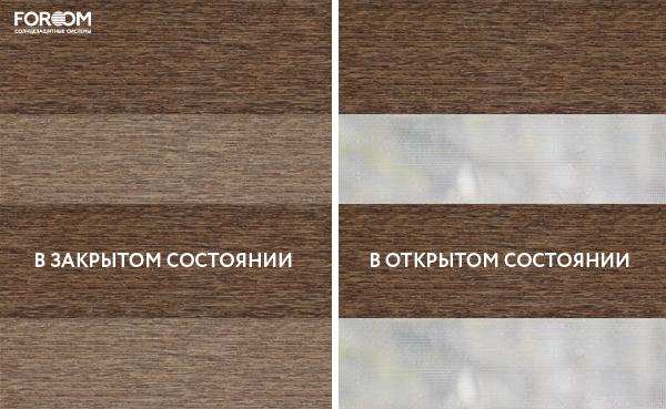 Elsa ВО Коричневый